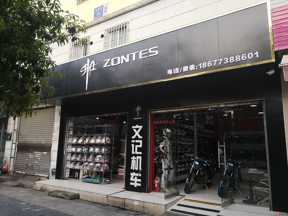 (支持分期付款)升仕摩托桂林专卖店 电话微信同步:18607834189