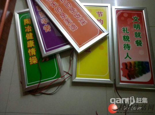 桂林市逸晨广告装饰有限公司