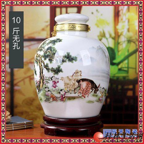 景德镇空酒坛子 家用50斤泡酒坛  密封酒罐带龙头酒壶