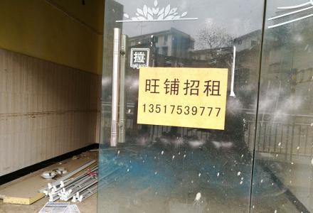 信义路理想领域当街50平旺铺招租,可做任何行业。月租3500元,免转让费!!!