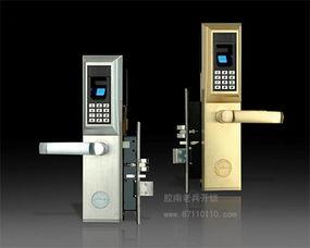桂林地区开锁换锁芯修锁—更换金点原子锁芯