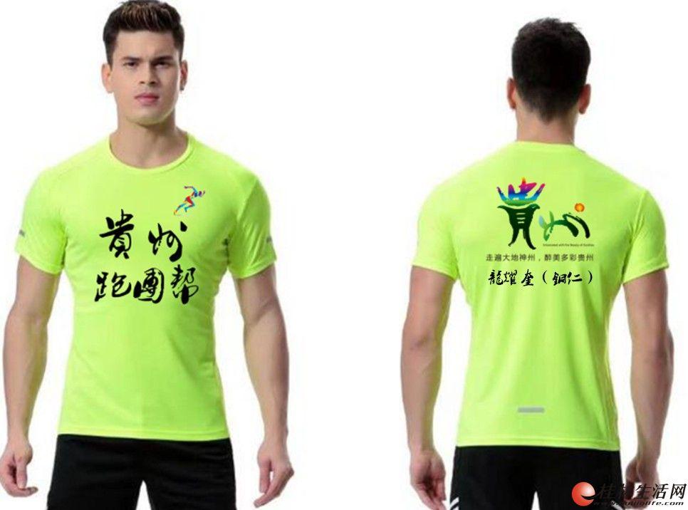 马拉松速干队服T恤定做比赛运动会速干队服印号字图案