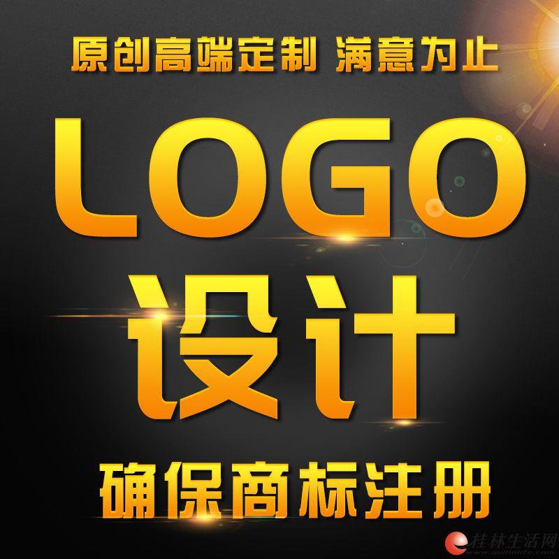 创意Logo设计/名片设计