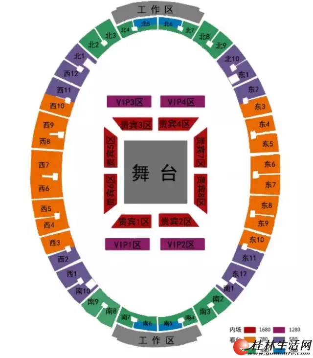 《学友·经典》世界巡回演唱会桂林站VIP区门票一张2018年03月30日