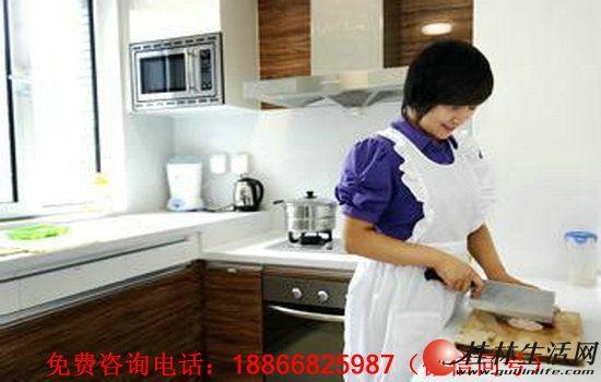 桂林家政加盟机构,加盟热线,加盟费用