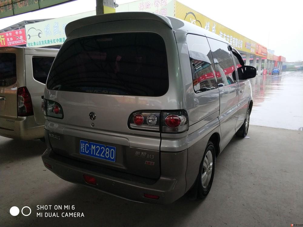 风行菱智M31.6L按揭首付8800元提车