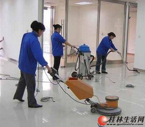 桂林洁邦家政钟点工上门服务,新房开荒保洁,玻璃地毯清洗,找我们15077310696
