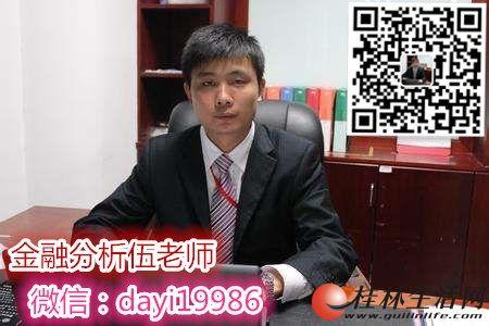 微交易真的可以盈利吗做微交易投资有什么技巧微信:dayi19986