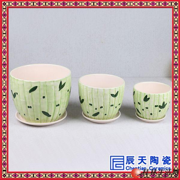 花盆特大号 陶瓷花钵有孔 高筒花盆 阳台简约多肉绿萝花钵