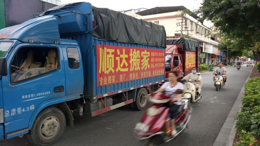 桂林市顺达搬家公司。专业搬家搬厂搬公司单位。全城连锁桂林品牌搬家公司13317732808