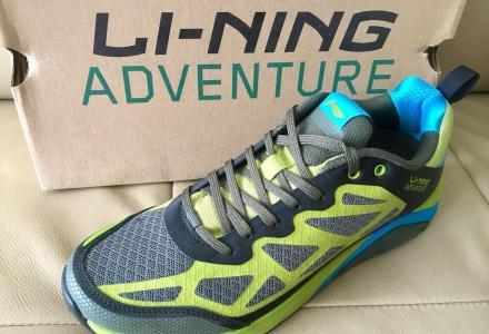 全新正品李宁户外系列山地越野跑鞋夏季户外鞋运动鞋