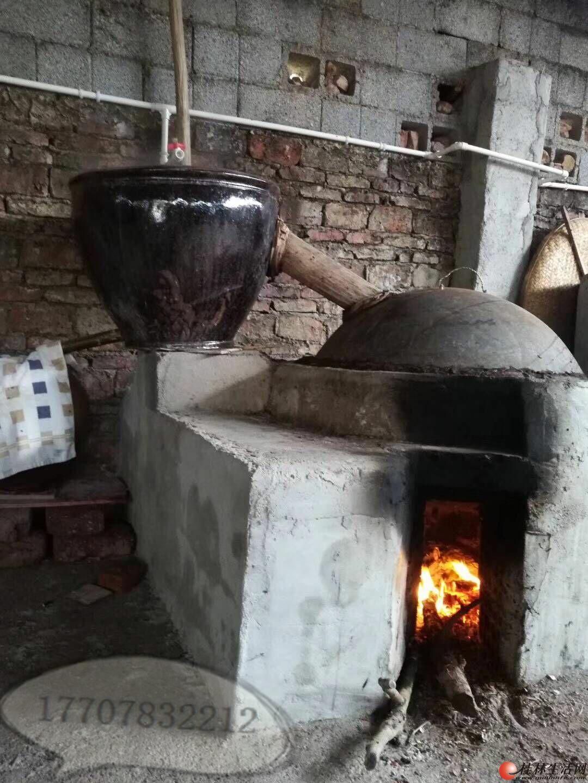 酒,山里人传统古法灶锅酒