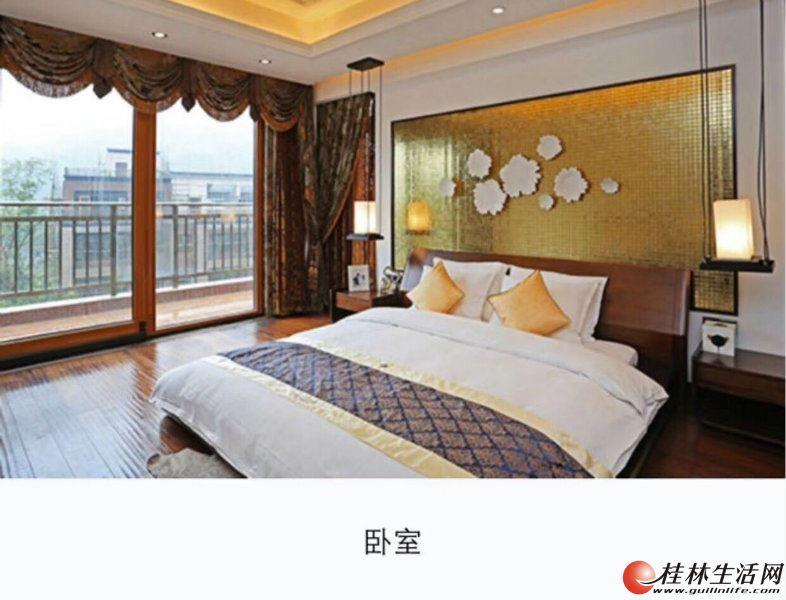 东方亭院 万福路 休闲度假纯别墅 使用698平米 470万
