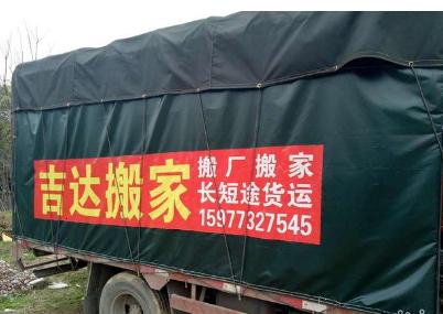 桂林各区居民搬家 公司搬家搬场 学生搬家 白领搬家