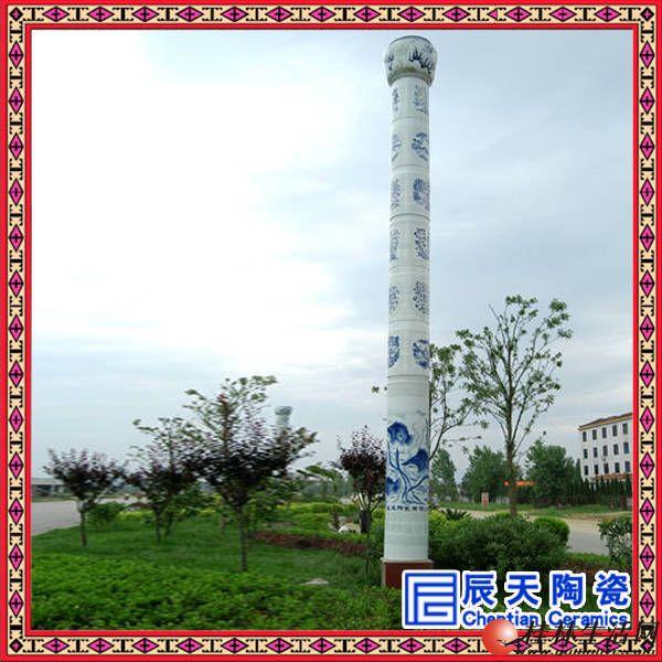 陶瓷灯柱品牌  景德镇陶瓷灯柱  江西陶瓷灯柱价格