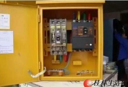【及时雨家政】电路维修检测,线路安装检查,换开关保险丝