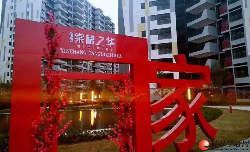 棠棣之华公寓35至75平米 还剩少量房源 可以落户口 欢迎咨询