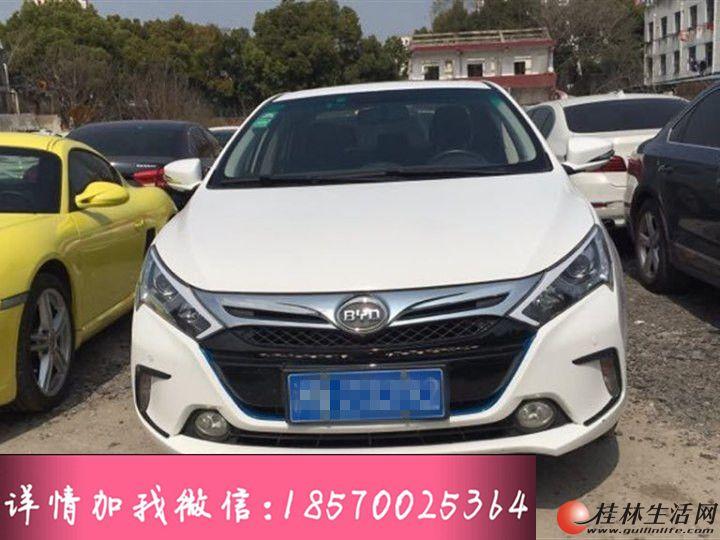 比亚迪 秦 2016款 秦EV300 旗舰型