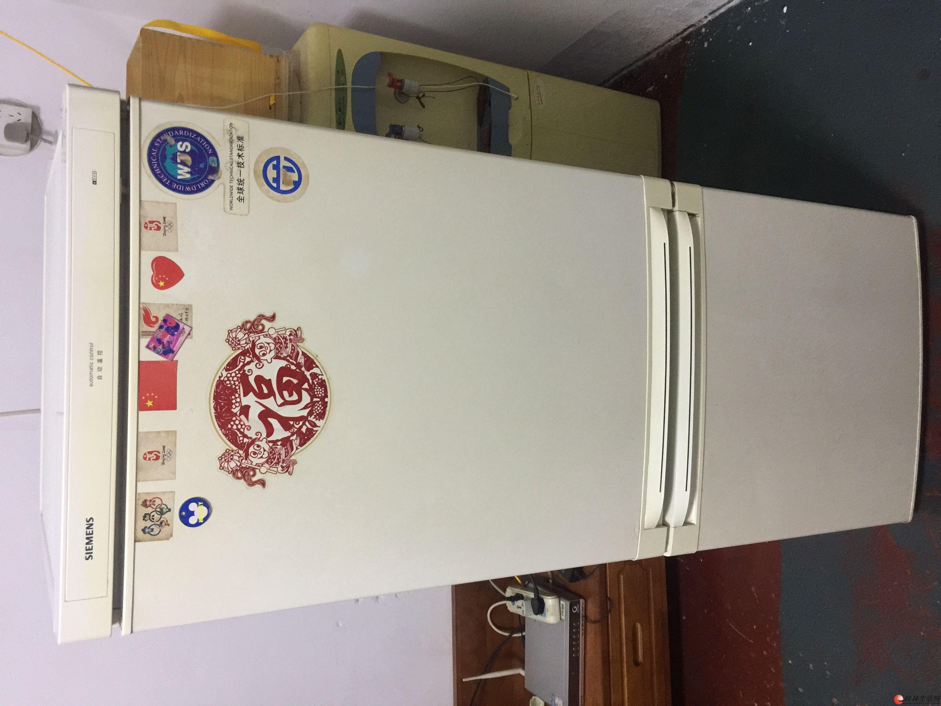 闲置西门子家用电冰箱一台