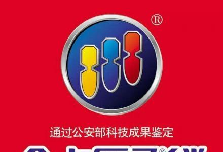 各区上门 桂林市开锁公司 桂林市换锁芯 金点原子锁总代理 指纹锁更换等服务