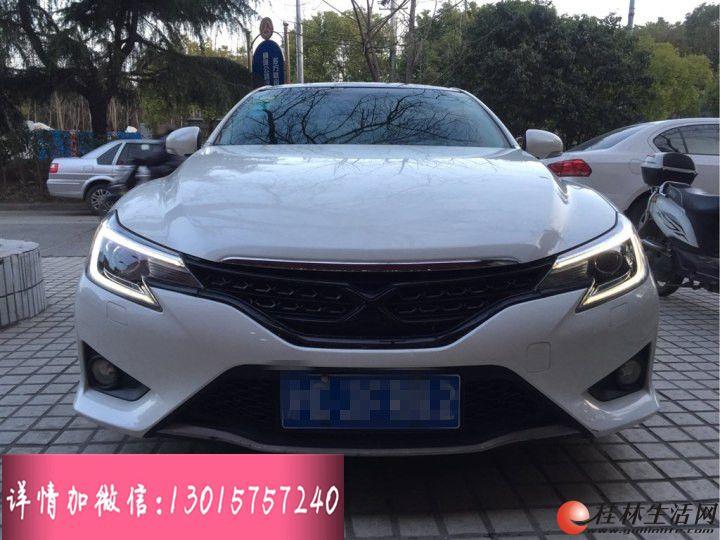 丰田  锐志 2013款 2.5V 尊锐导航版