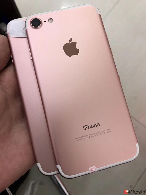 苹果7 2280元 性价比最高 实体店品质保证!