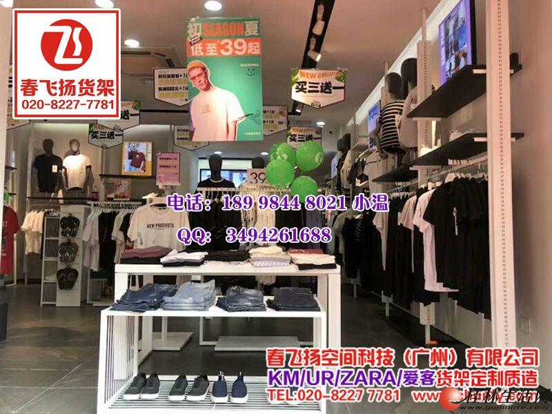 KM注重为大众消费者打造优质时尚生活,ZARA服装货架,KM服装货架