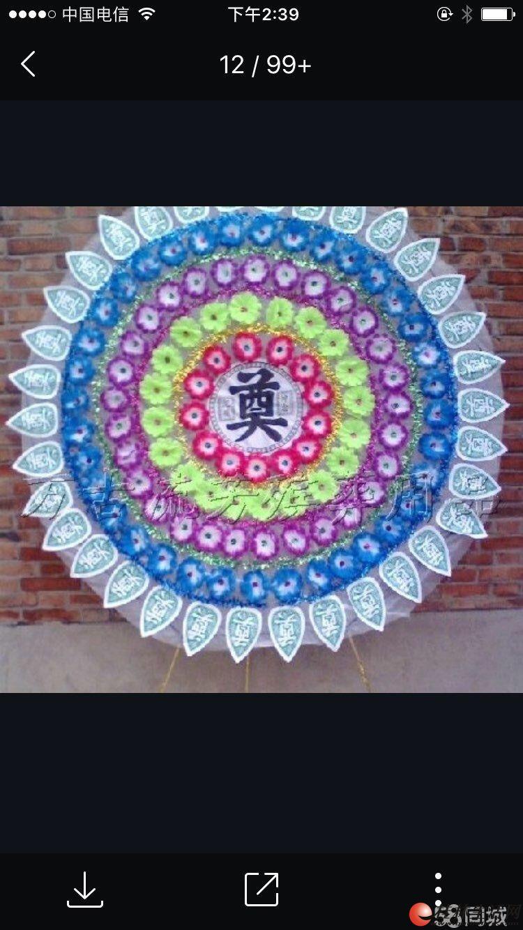 桂林极乐世界殡仪白事服务公司