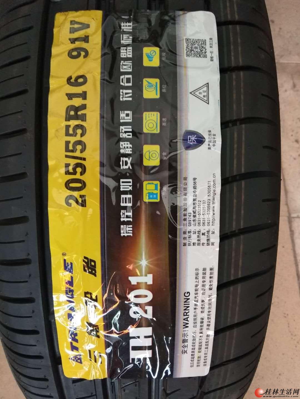 全新行货三角轮胎205/55R16 TH201(花纹)比某东商城自营还优惠