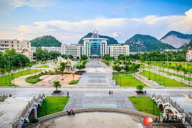 桂林理工大学社区管理与服务