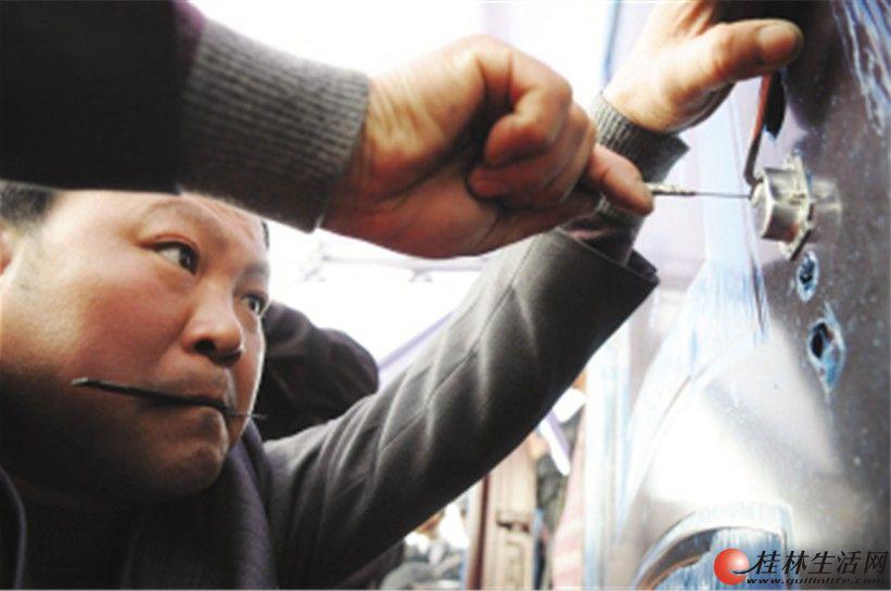 桂林全市专业开锁换锁芯开汽车锁按指纹密码锁公司