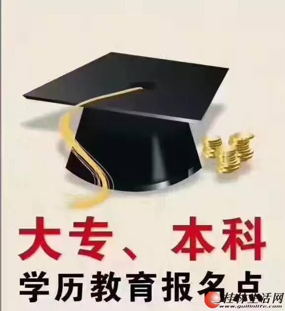 桂林理工大学测绘工程专业咨询报名
