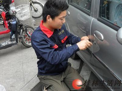 桂林开锁公司桂林市开锁桂林换锁桂林开汽车锁桂林市开保险柜锁换锁