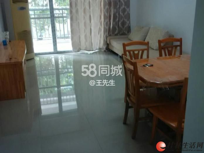 0七星区三里店星火小区 3室2厅1卫 2楼 110平米 2500元可协商