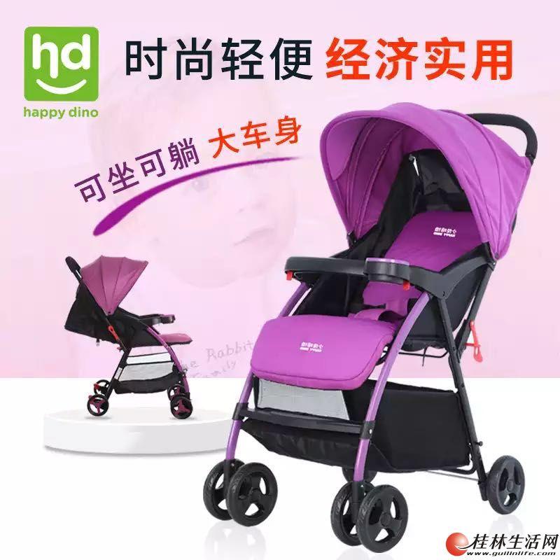 小龙哈彼便携婴儿推车