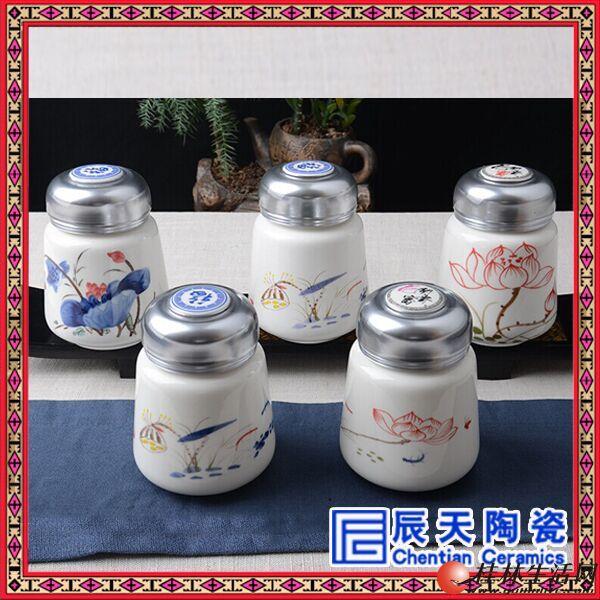 logo定制软木塞茶叶罐陶瓷亚光小号密封枸杞包装罐花布盖青瓷