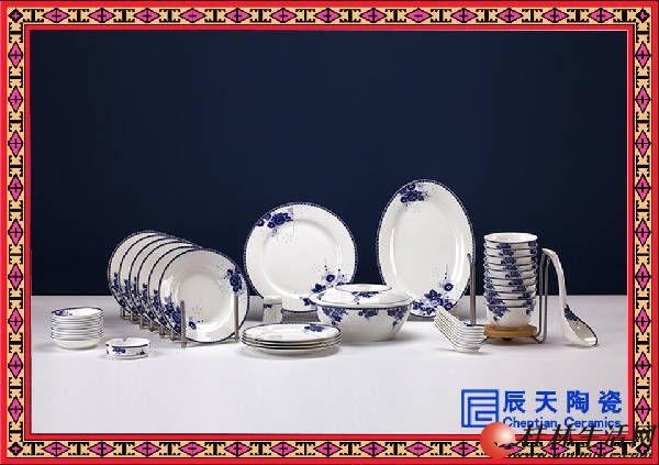 清雅名媛礼品套装定制碗盘套装批发出厂青花瓷碗盘碟套装餐具