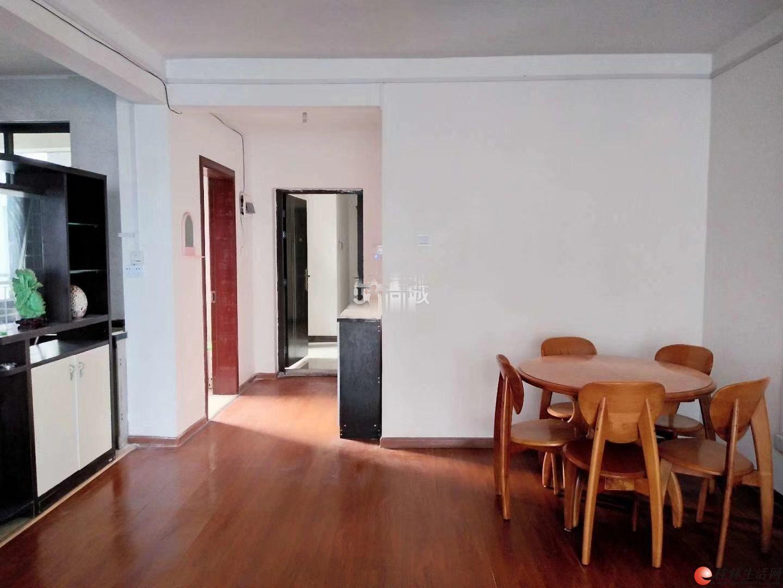 冠泰水晶城 3室2厅1卫