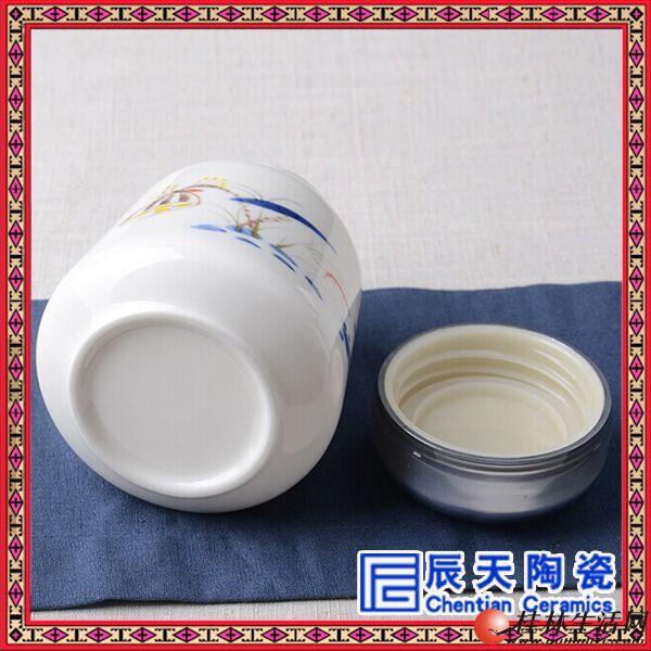 2018年新款茶叶罐陶瓷孔雀釉小号茶叶密封罐普洱茶储存罐包装