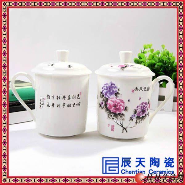 骨质瓷单杯茶杯批发厂家直销来图定制 创意陶瓷水杯定制