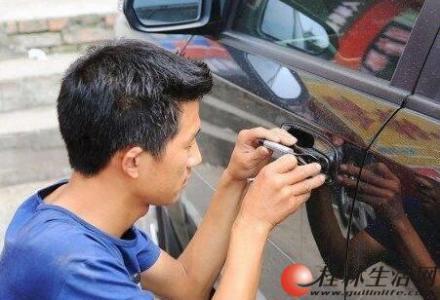 桂林秀峰区开锁秀峰区24小时开锁换锁秀峰开汽车锁开换保险柜锁