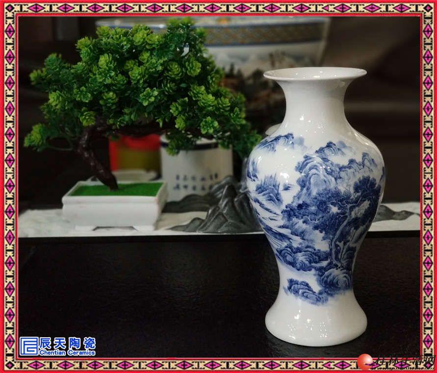 瓷器手工青花瓷 薄胎镂空古典花瓶 客厅家居装饰工艺品摆件