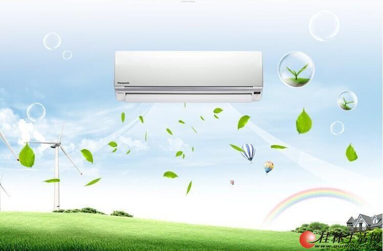 空调、热泵、太阳能维修、安装、保养等项