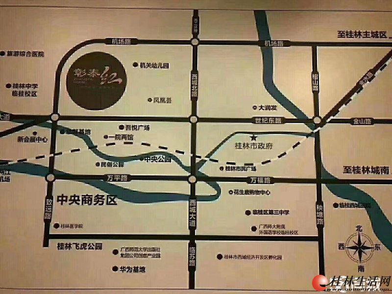 W临桂彰泰红92平方米2+1户型带有两个大阳台