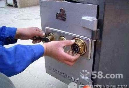 桂林市诚信开锁公司桂林换锁芯桂林市开汽车锁桂林开保险柜锁换锁