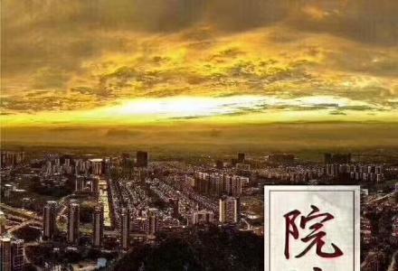 临桂新区彰泰红 高层洋房合院墅 火爆认筹!