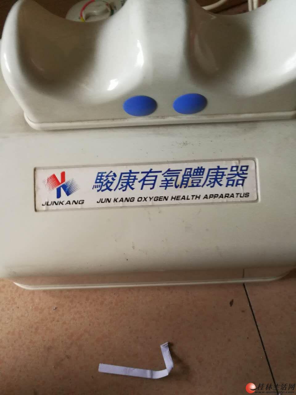 因闲置,处理保健器材一件,九阳豆浆机一台。