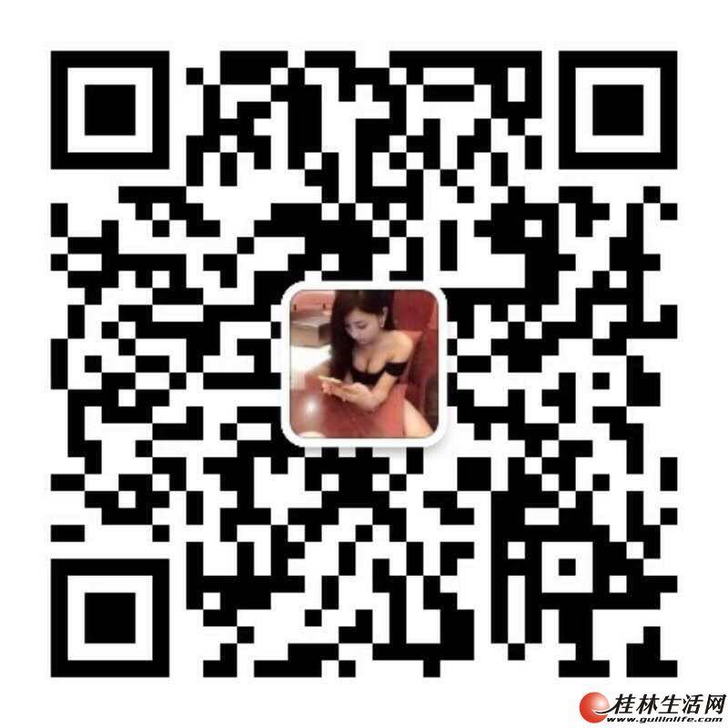 桂林休闲娱乐会所