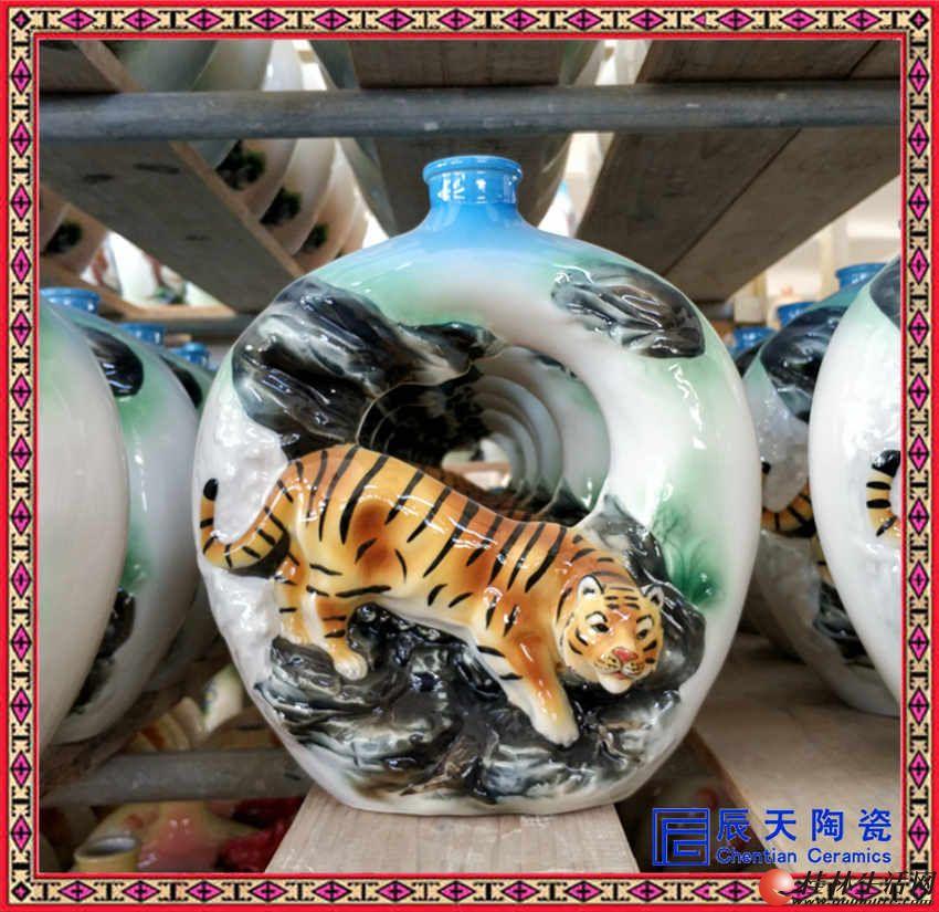 景德镇高温颜色釉滴水陶瓷酒瓶批发500ml带锁扣艺术