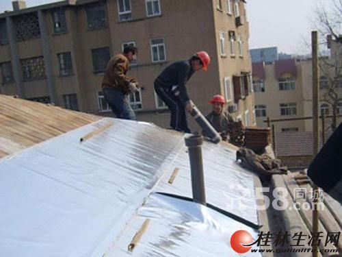 振华防水补漏工程有限公司